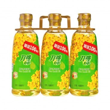 KNIFE - Pure Canola Oil Value Pack - 1LX3
