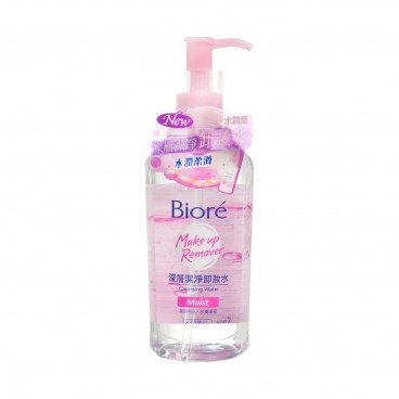 BIORE - Cleansing Water Moist - 300ML
