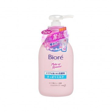 BIORE Cleansing Wash 200ML