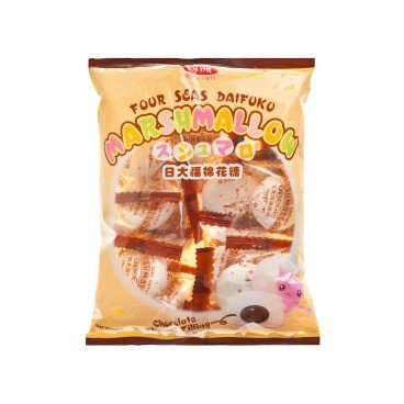 FOUR SEAS - Dfk Marshmallow Chocolate - 58G