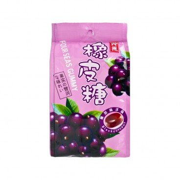 FOUR SEAS Gummy Blackcurrant Flavour 130G