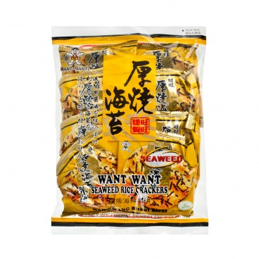 WANT WANT Seaweed Rice Crackers 136G