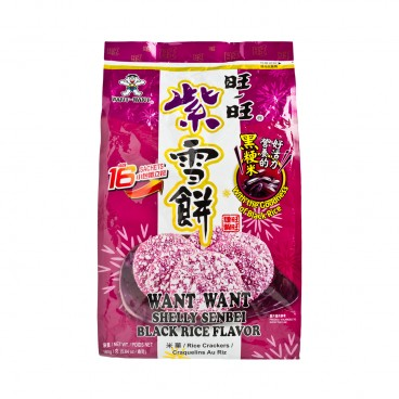 WANT WANT Shelly Senbei Rice Crckers Black Rice 160G