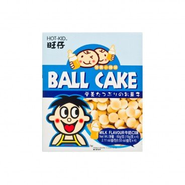 WANT WANT Hot Kid Ball Cake Milk Flavour 60G