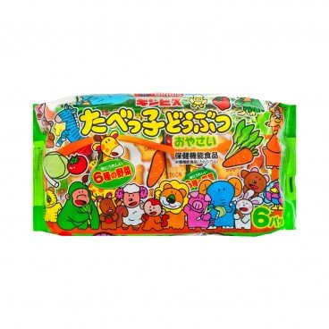 GINBIS Animal Biscuit mixed Vegetables Japan 162G