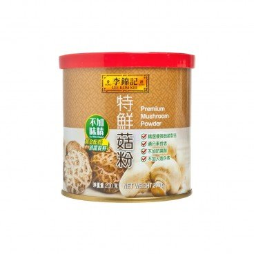 LEE KUM KEE - Premium Mushroom Powder No Msg - 200G