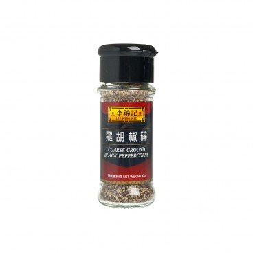 LEE KUM KEE Coarse Ground Black Peppercorns 30G