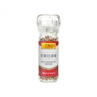 LEE KUM KEE White Peppercorn Grinder 50G