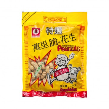 SZE HING LOONG - Ladybird Roast And Salt Peanuts L - 320G