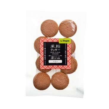 OHSAWA - Vegan Gluten free Berries Cookie - 60G