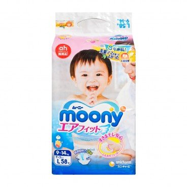 MOONY Diaper large 58'S