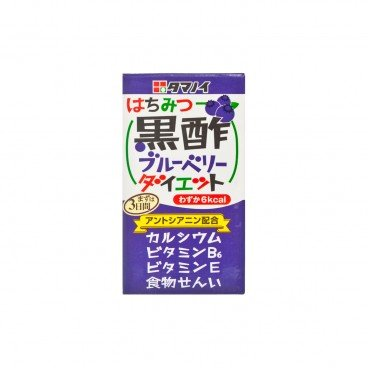 TAMANOI - Honey Blueberry Flavor Vinegar Drink - 125ML