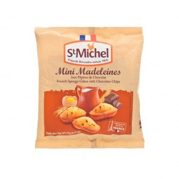 STMICHEL - Madeleines Chocolate Chips Cake - 175G