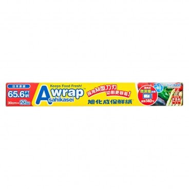 ASAHIKASEI A wrap Food Wrapping Film Regular Size microwaveable 65.6FT