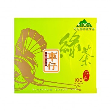 RICKSHAW - Chinese Teabags green Tea - 2GX100