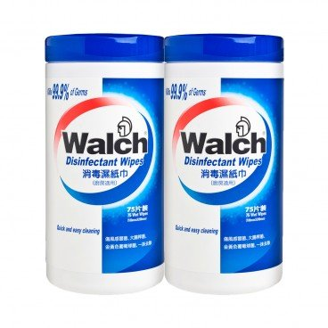 WALCH - Disinfectant Wet Tissue Twin Pack - 75'SX2