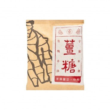 CONNOISSEUR Ginger Candy super Spicy 100G