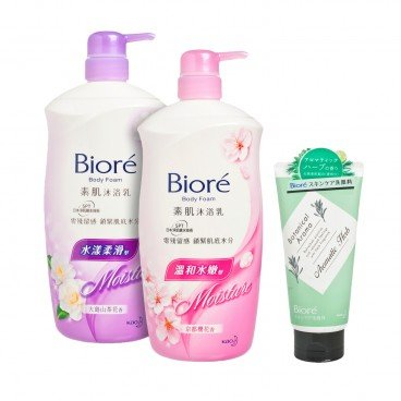 BIORE Body Foam Sakura Cameilla Free Facial Foam Herb Twin Pack 1LX2