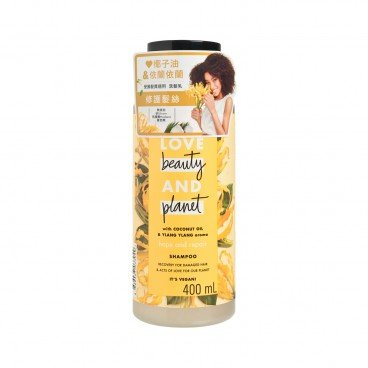 LOVE BEAUTY&PLANET Smooth And Serene Conditioner lavender 400ML
