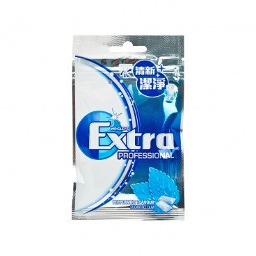 EXTRA - Sugarfree Chewing Gum prof Peppermint Flavour - 20'S