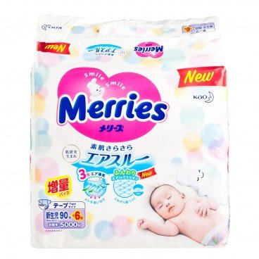 MERRIES花王 - Diaper New Born - 96'S