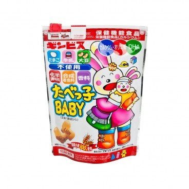 GINBIS Baby Biscuit Animal 63G