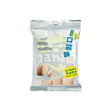 CAPTAIN DANNY - Pocket Crisp lime Yogurt - 30G