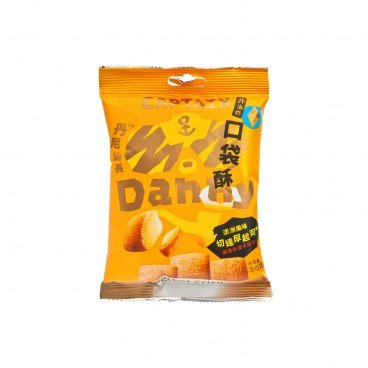 CAPTAIN DANNY - Pocket Crisp australian Cheese - 30G