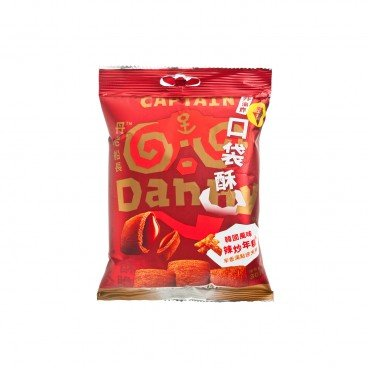 CAPTAIN DANNY - Pocket Crisp tteokbokki - 30G