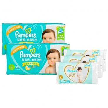 PAMPERS幫寶適 Superdry Large Twins Pack 50'SX2