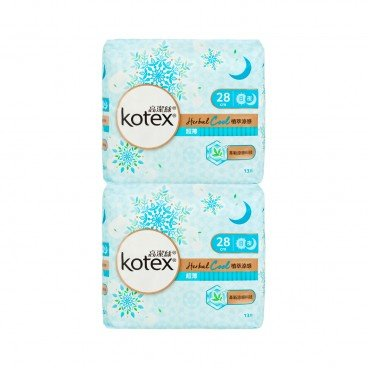 KOTEX Herbal Cool Uw Nw 28 cm twin Pack 13'SX2