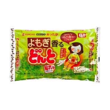 KINCHO - Heat Steam Thermal Tummy Patch Wormwood - 8'S