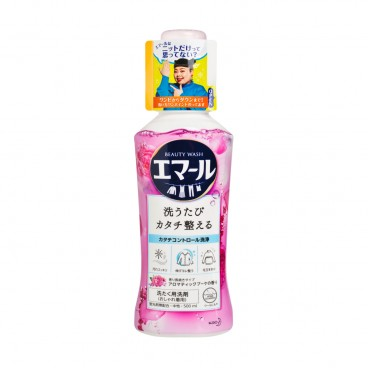 KAO Laundry Liquid Detergent For Delicate Rose Pink 500ML