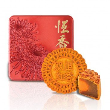 HANG HEUNG Voucher louts Seed Paste Mooncake 4 pcs PC