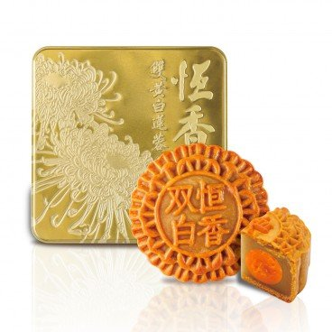 HANG HEUNG Voucher white Lotus Seed Paste Mooncake With Two Yolks 4 pcs PC