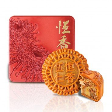 HANG HEUNG Voucher assorted Nuts Mooncake 4 pcs PC