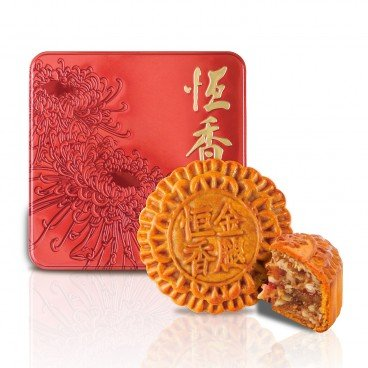 HANG HEUNG Voucher chinese Ham And Assorited Nuts 4 pcs PC
