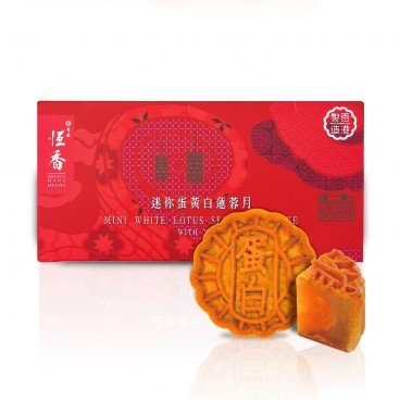 HANG HEUNG Voucher mini White Louts Seed Paste Mooncake With 1 Yolk 6 pcs PC