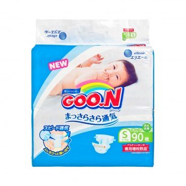 GOO.N大王 - Diapers S Size - 90'S