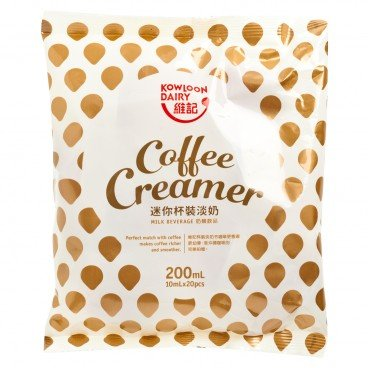 KOWLOON DAIRY - Coffee Creamer - 10MLX20'S