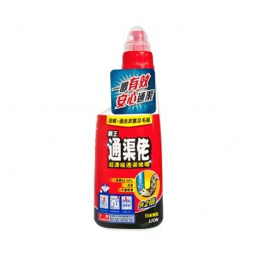 PIPEMAN - Concentrated Pipe Cleaning Gel - 450ML