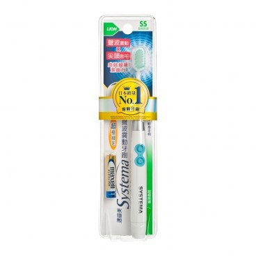 SYSTEMA Sonic Toothbrush Compact PC