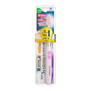 SYSTEMA Sonic Toothbrush Regular PC