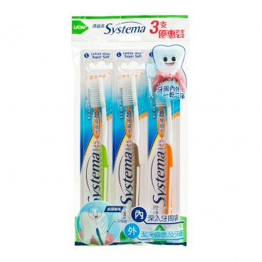 SYSTEMA Toothbrush Pack large Head 3'S