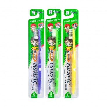 SYSTEMA Kids Toothbrush Over Age 6 random One PC