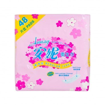 ANNAY Sanitary Napkin Regular 48'S
