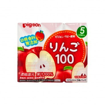 PIGEON - Apple Juice - 125MLX3