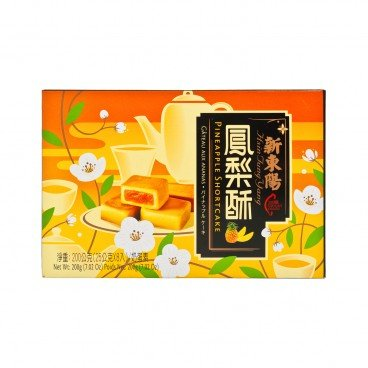 HSIN TUNG YANG Gourmet Pineapple Cakes 8'S