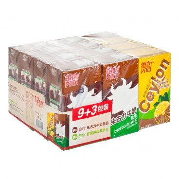 VITA Assorted Pack Chocolate Milk Ceylon Lemon Tea 250MLX12