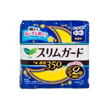 LAURIER - S Series Ultra thin Overnight Sanitary Napkin 35 cm Japanese Version - 13'S